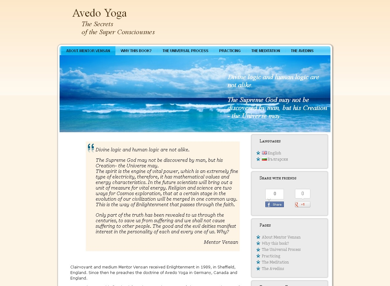Web site for Avedo yoga